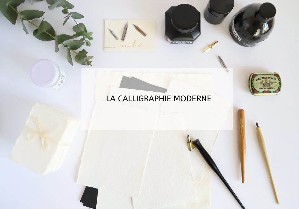 Calligraphie moderne