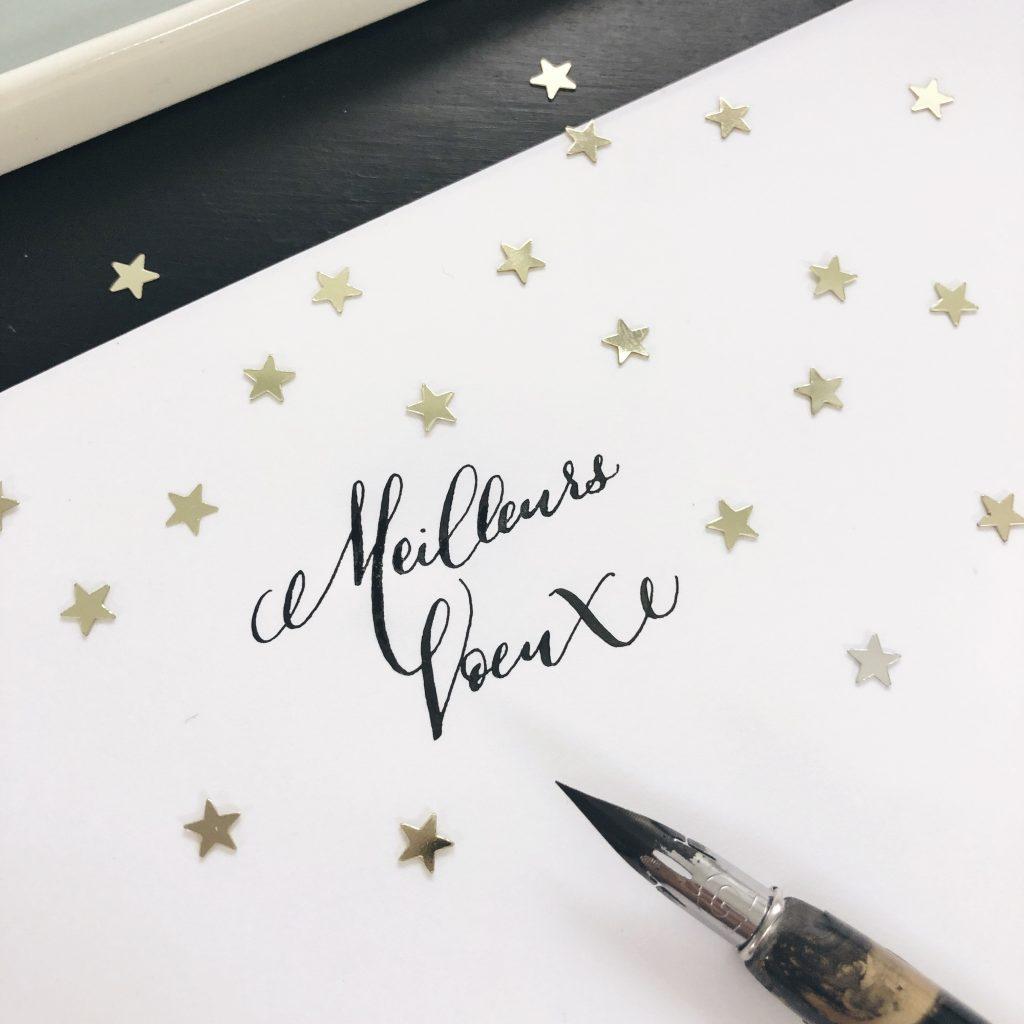 Calligraphie meilleurs voeux