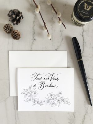 """Carte """"Tous nos voeux de bonheur"""" noir et blanc"""